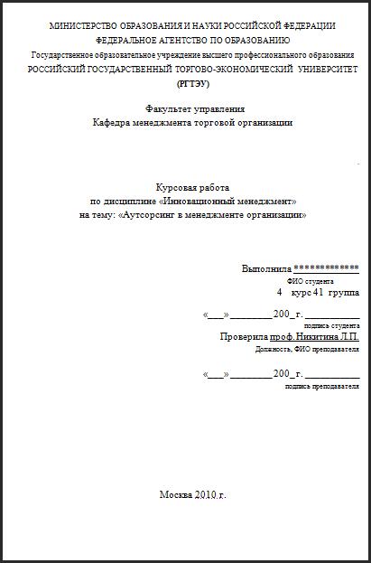 Курсовые дипломные работы отчёты по